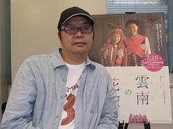 哲学科出身のチアン・チアルイ監督「雲南の少女 ルオマの初恋」