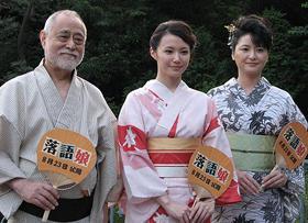 粋な津川にミムラも伊藤も惚れ惚れ「落語娘」