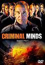 異常犯罪者の心の闇に迫る「クリミナル・マインド」スペシャル映像公開