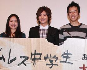 小池徹平主演は田村のボケ発言がきっかけ「ホームレス中学生」