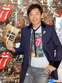 日本の現役セクシーオヤジ代表「ザ・ローリング・ストーンズ シャイン・ア・ライト」