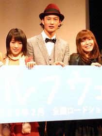 ラブストーリーの教祖・北川監督が描く切ない恋模様「ハルフウェイ」