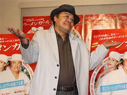西田流ハリウッドスターのポーズ「ラーメンガール」
