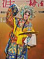 伝説の女形の壮絶な生涯。チェン・カイコー監督「花の生涯/梅蘭芳」会見