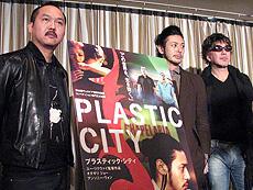 ユー・リクウァイ監督(左)と「PLASTIC CITY プラスティック・シティ」