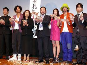 3月19日~22日の沖縄国際映画祭でも上映「ニセ札」