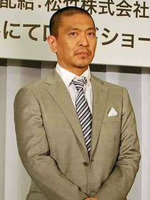 松本監督は 「どこの星に出しても恥ずかしくない」と自負「大日本人」