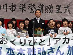 桶川市の母校・加納小学校の生徒と「おくりびと」