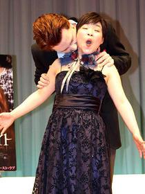 吸血鬼的に山田花子の血はおいしいのか?「トワイライト 初恋」