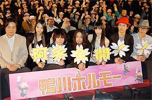 京の都で繰り広げられる阿呆な祭が米国を沸かす?「鴨川ホルモー」