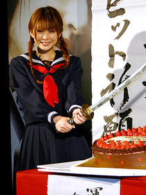 ♪セーラー服と日本刀「ラスト・ブラッド」