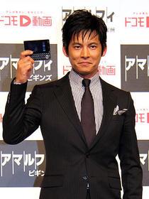 ケータイでも黒田の活躍を「アマルフィ 女神の報酬」