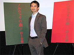 トラン・アン・ユン監督「ノルウェイの森」