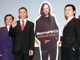 日本の政界を強烈風刺「消されたヘッドライン」