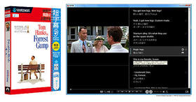 「超字幕」パッケージと画面 ※スクリーンショットは開発中のものです「トランスフォーマー リベンジ」