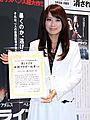 """""""美しすぎる""""藤川ゆり市議、映画イベントで「鼻血が出そうなほど緊張」"""
