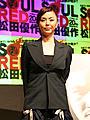 松田美由紀「あんなにアツい男いない」。松田優作のドキュメンタリー映画製作