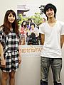 渡辺大知、臼田あさ美が語る、一味違う青春映画「色即ぜねれいしょん」