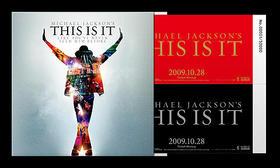 使うのがもったない!「マイケル・ジャクソン THIS IS IT」