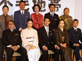 唐沢を筆頭に豪華俳優陣が山崎作品に挑む!「不毛地帯」
