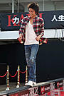 藤原竜也の撮影OKにファン200人大興奮!「カイジ」船上トークイベント
