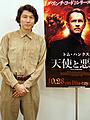 「天使と悪魔」翻訳者が映画版絶賛!気になる原作第3弾は?