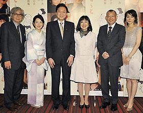 鳩山首相夫妻と一緒にニッコリ「おとうと」
