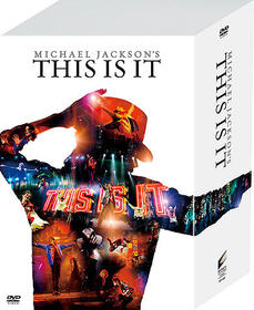予約できた人はラッキーなメモリアルDVDボックス「マイケル・ジャクソン THIS IS IT」