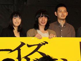 峯田は初主演ながら独特の存在感「ボーイズ・オン・ザ・ラン」