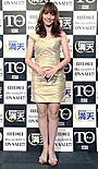 """""""宇宙好き""""山本モナ「TO」オリジナル映像を大絶賛"""