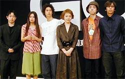 (左より)金城一紀、柴咲コウ、窪塚洋介、 大竹しのぶ、宮藤官九郎、行定勲監督「溺れる魚」