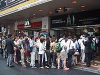 新宿のミラノ座では、同劇場の日計記録を樹立「A.I.」