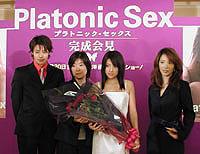 左からオダギリジョー、松浦雅子監督、 加賀美早紀、飯島愛「プラトニック・セックス」