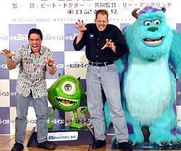 (左より)リー・アンクリッチ、マイク、 ピート・ドクター、サリー「モンスターズ・インク」