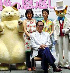(左より)池脇千鶴、丹波哲郎、つじあやの「猫の恩返し」
