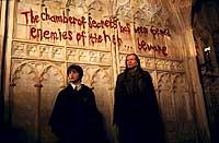 「ハリー・ポッターと秘密の部屋」「ハリー・ポッターと秘密の部屋」