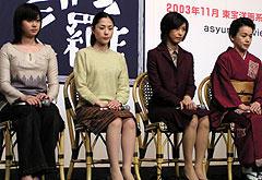 (左より)深田恭子、深津絵里、黒木瞳、大竹しのぶ「阿修羅のごとく」