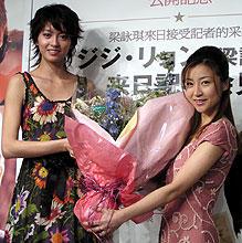 ジジ・リョン(左)と 花束贈呈に駆けつけた川村ひかる