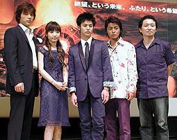(左より)藤木直人、SAYAKA、妻夫木聡 山田孝之、飯田譲治監督「ドラゴンヘッド」