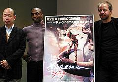 (左より)野口プロデューサー、クリス・デラポート監督、 マーク・デュ・ポンタヴィスプロデューサー「ケイナ」