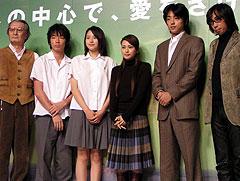 (左より)山崎努、森山未來、長澤まさみ、柴咲コウ 大沢たかお、行定勲監督「世界の中心で、愛をさけぶ」