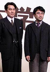 (左より)役所広司、三谷幸喜「笑の大学」