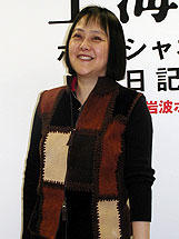 ポン・シャオレン監督「上海家族」