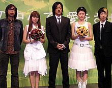 (左より)行定監督、柴咲コウ、大沢たかお、 長澤まさみ、森山未來「世界の中心で、愛をさけぶ」