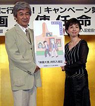 (左より)筑紫哲也氏、阿川佐和子氏
