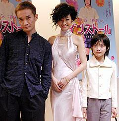 (左より)片岡K監督、上戸彩、神木隆之介「インストール」