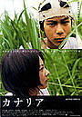 第5回開催も間もなく。第4回日本映画エンジェル大賞結果発表