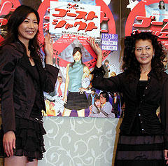新しいタイトルをポスターに貼った 滝沢沙織(左)と南野陽子「ゴーストシャウト」