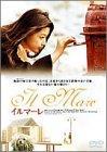 オリジナルは「猟奇的な彼女」 チョン・ジヒョンが主演「スピード」