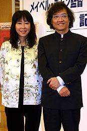 (左より)メイベル・チャン監督、 プロデューサーのアレックス・ロウ「失われた龍の系譜 トレース・オブ・ア・ドラゴン」